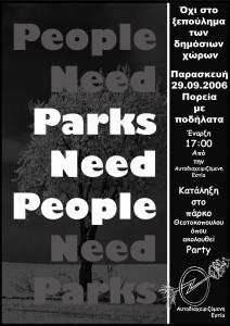 park_